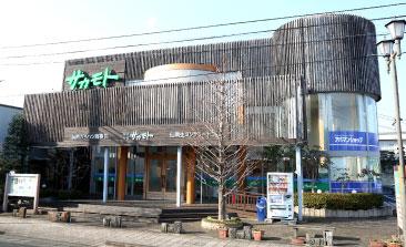 サカモト社屋